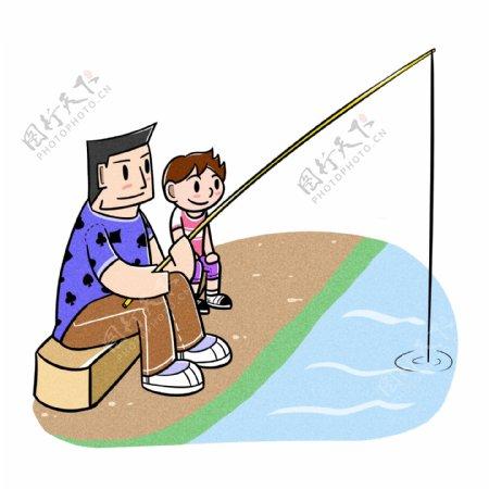 卡通父亲节夸张风父子钓鱼png透明底
