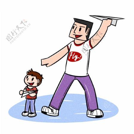 卡通父亲节父子夸张风玩纸飞机png透明底