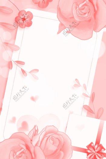 小清新浪漫粉色玫瑰520情人节背景