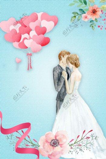 清新浪漫爱情天猫婚博会