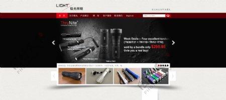 照明企业网站模板