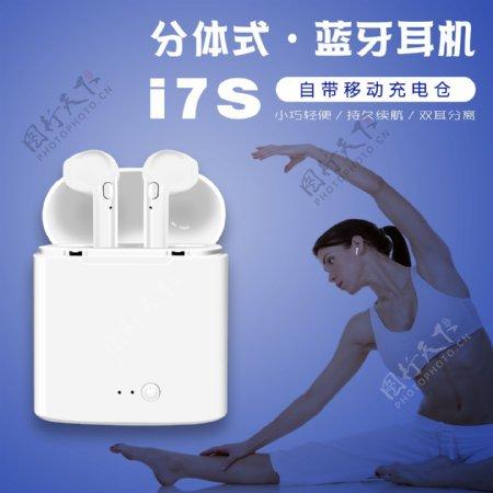 苹果蓝牙耳机无线耳机耳麦