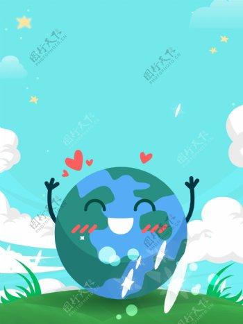 绿色地球清洁环保小清新背景