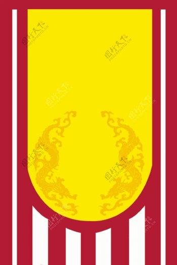 旗子仿古旗广告设计模板