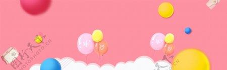 气球粉色卡通气球底图背