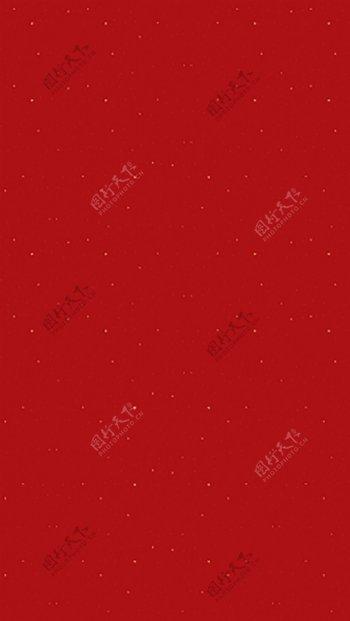 红色星光h5背景