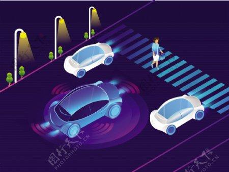 矢量汽车自动感应器插画设计