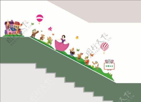 幼儿园文化墙白雪公主