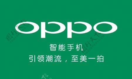 OPPO标志LOGO