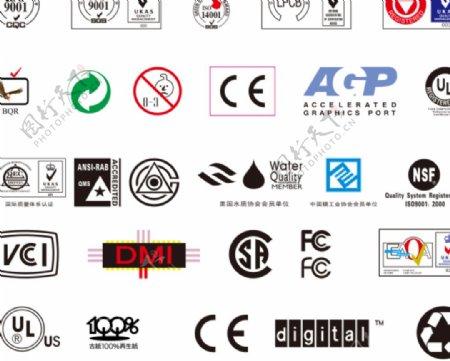 电子认证标志