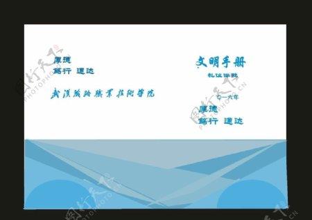 原创商务画册产品画册封面