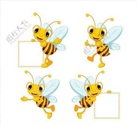 小蜜蜂可爱卡通拿着白板的蜜蜂