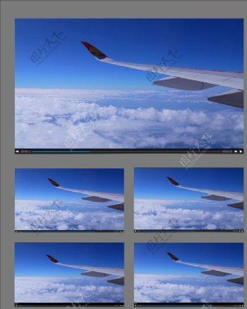 云层之上航行的机翼一角视频素材