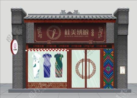 民族风格服装店面门头设计