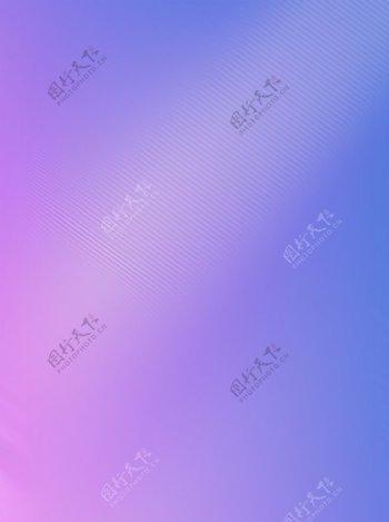 蓝紫色渐变