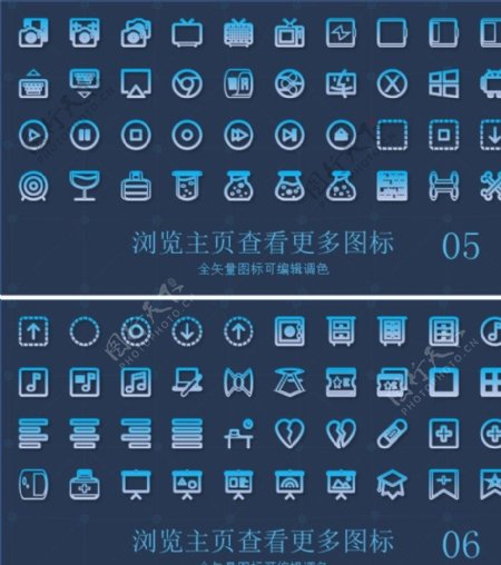app图标扁平图标系统标图