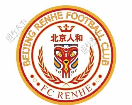 北京人和足球俱乐部队徽
