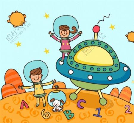 卡通人物地球儿童画外星人