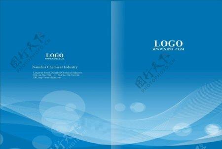蓝色封面企业画册封面