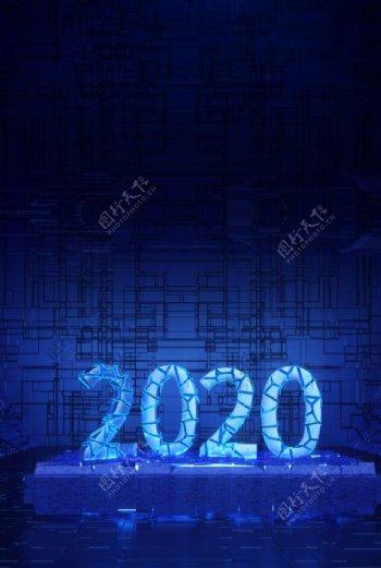 2020蓝色发光商务H5背景