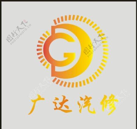 logo好看的汽修logo