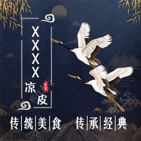 logo商标图标
