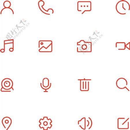 icon图标扁平化ui