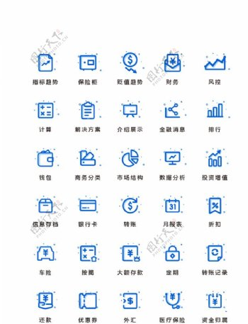 蓝色金融数据商务主题矢量ico