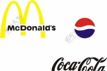 麦当劳百事可乐可口可乐