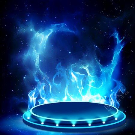 蓝色火焰酷炫舞台底座背景