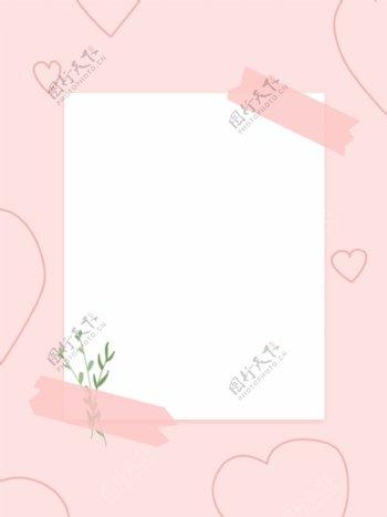 相框纯色背景搭配留白相框
