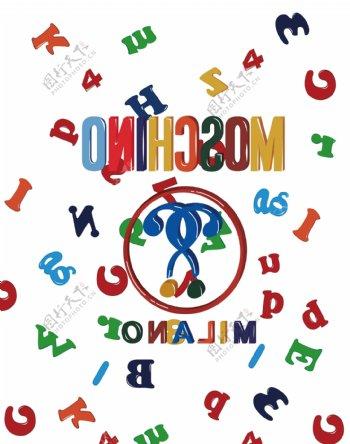 大牌花型字母