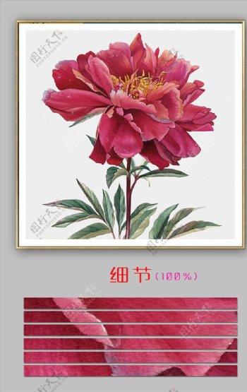 现代手绘花卉玄关客厅装饰画