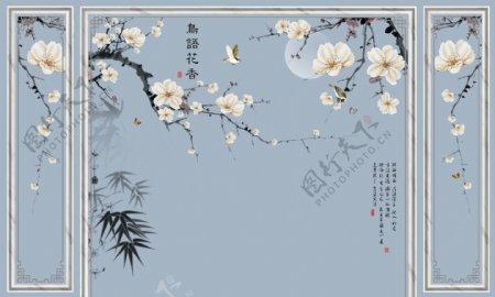 边框鸟语花香水墨竹子背景墙