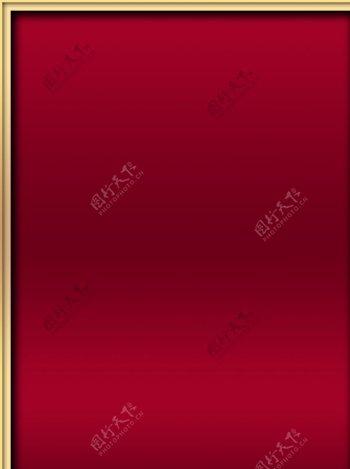 红底质感边框