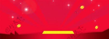 红色红背景红色背景红色展