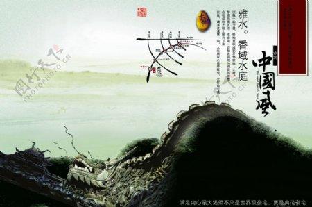 中国风古风水墨创意文案海报