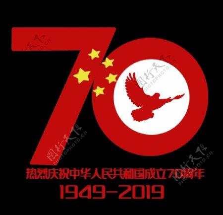国庆节70周年元素