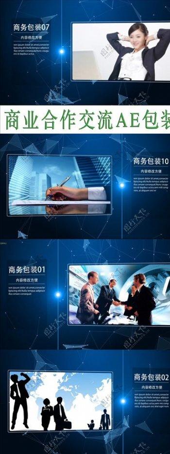 三维商务宣传片包装AE模板
