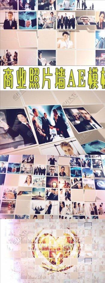 商务照片展示AE模板