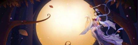 淘宝天猫中秋节手绘嫦娥奔月背景