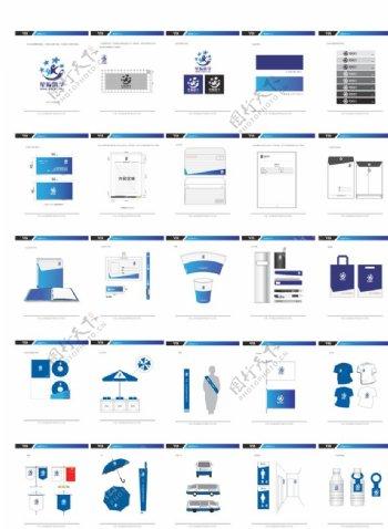 品牌VI系统VIS手册图片