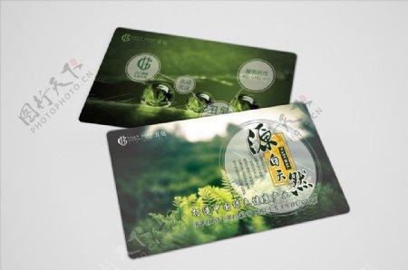 手工皂客户服务卡图片