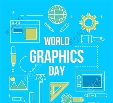 线绘物品平面设计日图片