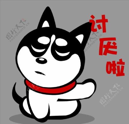动物插画哈士奇狗牛仔A图片
