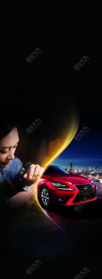 雷克萨斯二手车海报图片