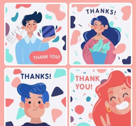人物感谢卡片图片