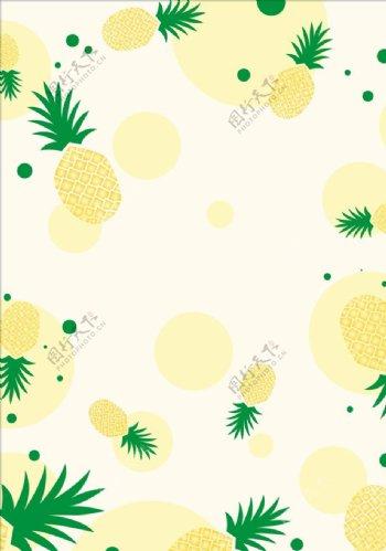 水果菠萝平铺背景图片