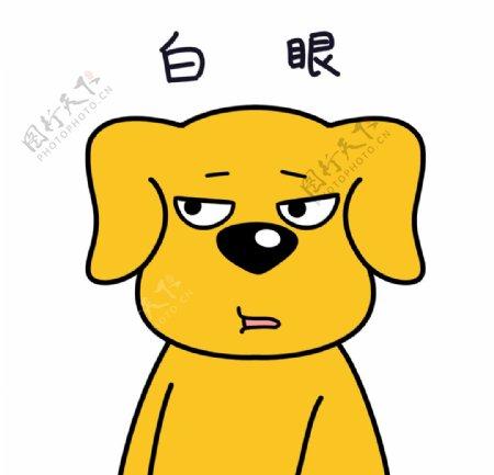 金毛卡通漫画手绘可爱图片