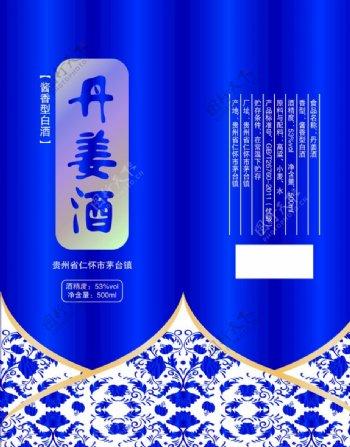 丹姜酒蓝色渐变卡盒图片